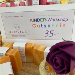 Kinder Workshop